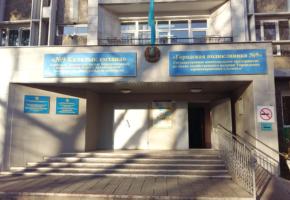 ГКП на ПХВ «Городская поликлиника №9», г. Алматы, ул. Шолохова 17