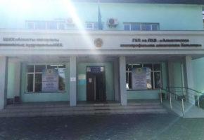 ГКП на ПХВ «Алматинская многопрофильная клиническая больница», г.Алматы, ул.Демченко 83б