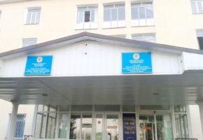 ГКП на ПХВ «Карасайская Центральная районная больница»,  г. Каскелен, ул. Жангозина ,14