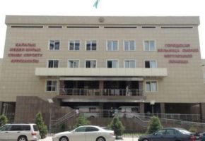ГКП на ПХВ «Городская больница скорой неотложной помощи», г. Алматы, ул. Казыбек би, 96